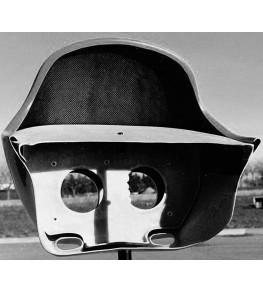 Tête de fourche Street Bike V3 vue arrière avec doublage de fixation des optiques